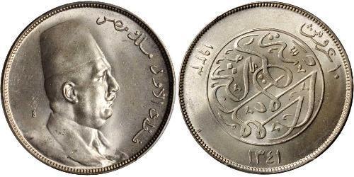 10 Piastre 埃及王國 (1922 - 1953) 銀 Fuad I of Egypt (1868 -1936)