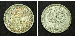 10 Piastre Sultanate of Egypt (1914 - 1922) 銀 Hussein Kamel of Egypt (1853 - 1917)