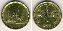 10 Piastre Arab Republic of Egypt  (1953 - ) Brass