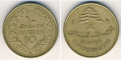 10 Piastre Lebanon Bronze