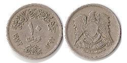 10 Piastre Arab Republic of Egypt  (1953 - ) Copper/Nickel
