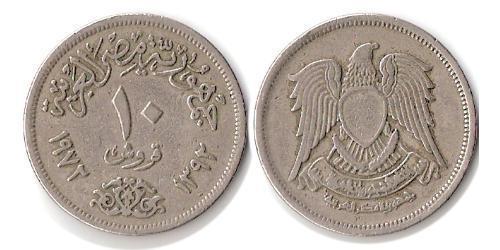 10 Piastre Ägypten (1953 - ) Kupfer/Nickel