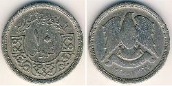 10 Piastre Syrien Kupfer/Nickel