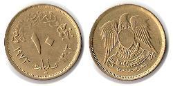 10 Piastre Ägypten (1953 - ) Messing