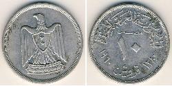 10 Piastre Egipto (1953 - ) Plata