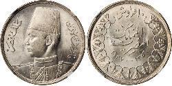 10 Piastre Reino de Egipto (1922 - 1953) Plata Faruq I de Egipto (1920 - 1965)