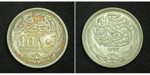 10 Piastre Sultanato de Egipto (1914 - 1922) Plata Hussein Kamel (Sultán) (1853 - 1917)
