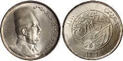 10 Piastre Königreich Ägypten (1922 - 1953) Silber Fu