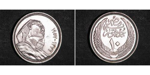 10 Piastre Königreich Ägypten (1922 - 1953) Silber