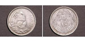 10 Piastre Kingdom of Egypt (1922 - 1953) Silver