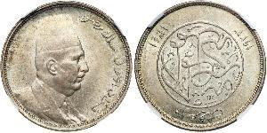 10 Piastre Kingdom of Egypt (1922 - 1953) Silver Fuad I of Egypt (1868 -1936)