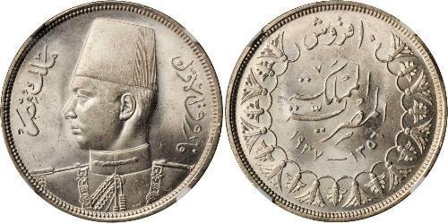 10 Piastre Kingdom of Egypt (1922 - 1953) Silver Farouk I of Egypt (1920 - 1965)