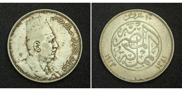 10 Piastre Kingdom of Egypt (1922 - 1953) Silver Fuad I of Egypt (1868 -1936)