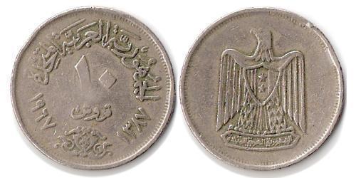 10 Piastre Arab Republic of Egypt  (1953 - )