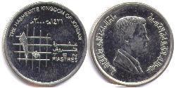 10 Piastre Giordania  Abdullah II of Jordan (1962 - )