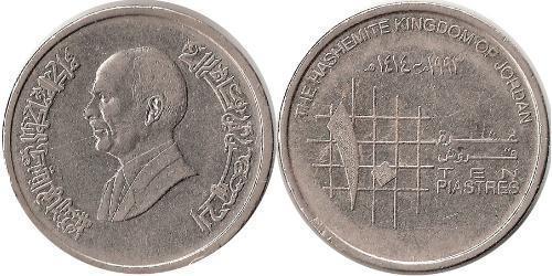 10 Piastre Hashemite Kingdom of Jordan (1946 - )