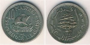 10 Piastre Lebanon