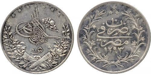 10 Piastre / 10 Kurush Imperio otomano (1299-1923) Plata