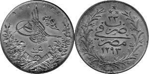 10 Piastre / 10 Kurush Ottoman Empire (1299-1923) Silver Abdul Hamid II (1842 - 1918)