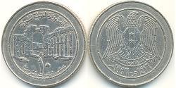 10 Pound Syrien Kupfer/Nickel