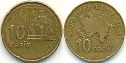 10 Qəpik Aserbaidschan (1991 - )