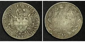 10 Real Republik Neugranada (1831–1858) Silber
