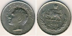 10 Rial Iran Copper/Nickel