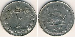 10 Rial Iran Kupfer/Nickel