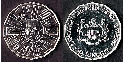 10 Ringgit Malasia (1957 - )