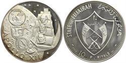 10 Riyal Emiratos Árabes Unidos Plata