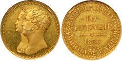 10 Rubel Russisches Reich (1720-1917) Gold Nikolaus I (1796-1855)