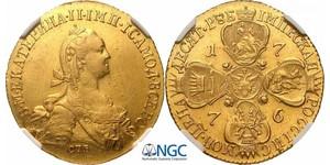 10 Rubel Russisches Reich (1720-1917) Gold Katharina II (1729-1796)