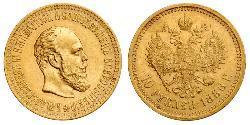 10 Ruble 俄罗斯帝国 (1721 - 1917) 金 亚历山大三世 (俄国) (1845 -1894)