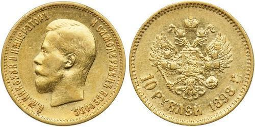 10 Ruble 俄罗斯帝国 (1721 - 1917) 金 尼古拉二世 (俄罗斯) (1868-1918)