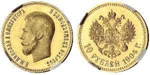 10 Ruble Russian Empire (1720-1917) Gold Nicholas II (1868-1918)
