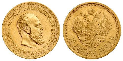 10 Ruble Russian Empire (1720-1917) Gold Alexander III (1845 -1894)