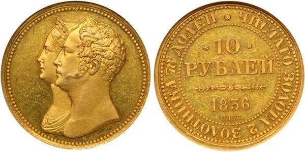 10 Rublo Impero russo (1720-1917) Oro Nicola I (1796-1855)