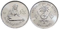 10 Rufiyaa 马尔代夫 銀