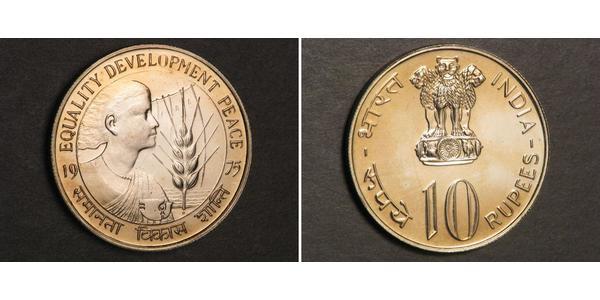 10 Rupee 印度 銅/镍
