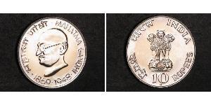 10 Rupee Inde Argent