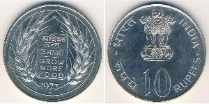 10 Rupee Inde (1950 - ) Argent