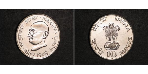 10 Rupee India Argento