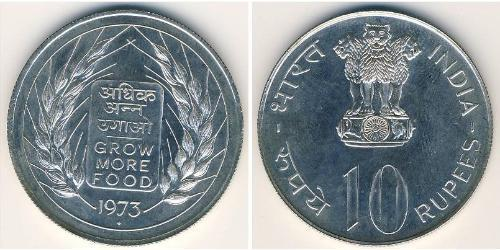 10 Rupee India (1950 - ) Argento