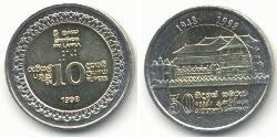 10 Rupee Sri Lanka/Ceylon Bimetal