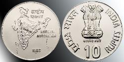 10 Rupee India (1950 - ) Copper/Nickel