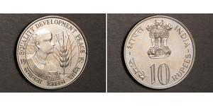 10 Rupee Inde (1950 - ) Cuivre/Nickel