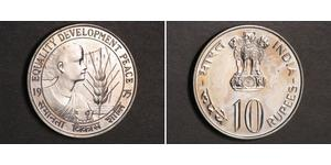 10 Rupee Indien (1950 - ) Kupfer/Nickel
