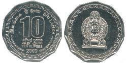10 Rupee Sri Lanka Níquel/Acero