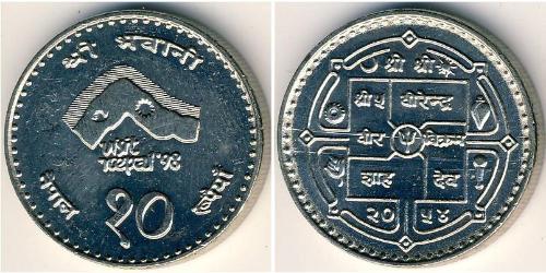 10 Rupee Nepal Níquel/Cobre