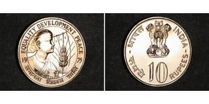 10 Rupee India (1950 - ) Rame/Nichel